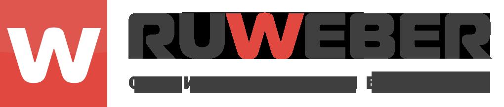 Сервис вебинаров Ruweber